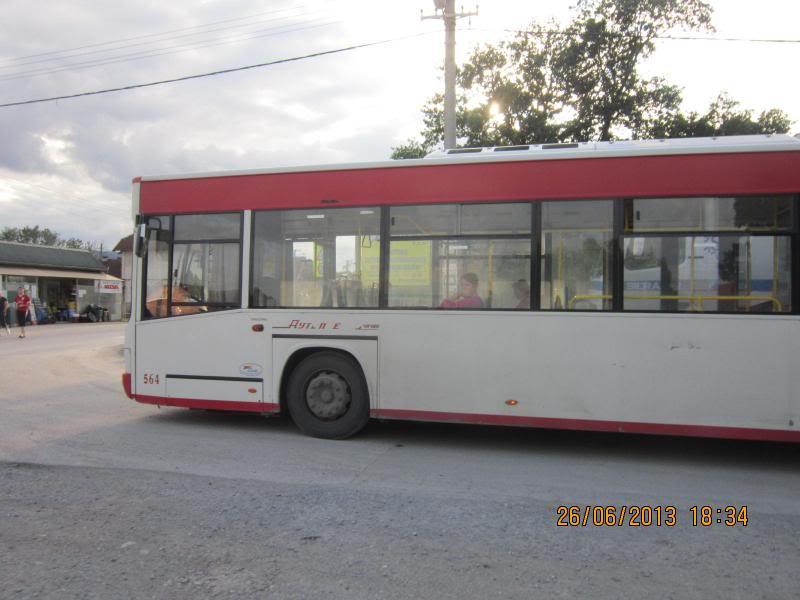 AUTOPREVOZ - KAVIM Čačak 027_zps19b2502f