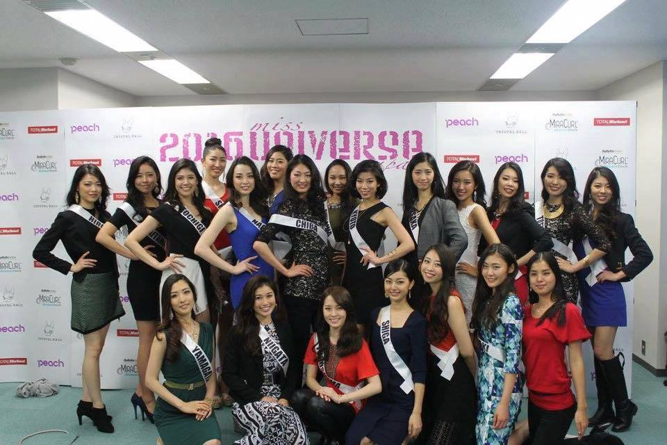 Road to Miss Universe Japan 2016 - March 1st ✍️ Results!!! - Page 3 12650783_929874530453451_2034877605088353932_n_zpsb3o2tkdj