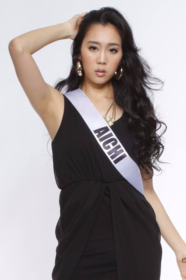 Road to Miss Universe Japan 2016 - March 1st ✍️ Results!!! 12662447_927607790680125_448145282034688074_n_zpsi2k0hhmn