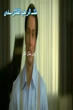 فيلم الرعب1920(2008) النادر والقوى مترجم كامل بدون حذف حصرى  - صفحة 2 6270631062C064806460