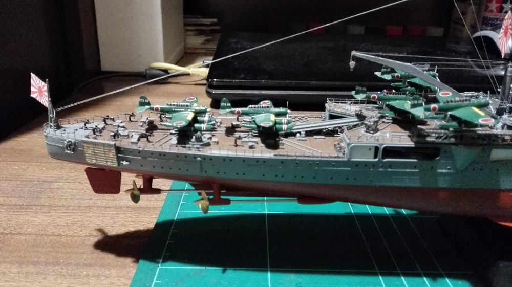 IJN Tone Japanese Heavy Cruiser de Tamiya a 1/350 IMG_20141216_143342_zps0v0klja3