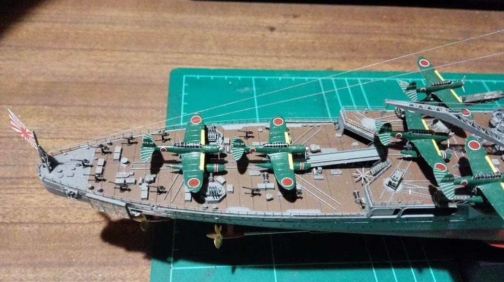 IJN Tone Japanese Heavy Cruiser de Tamiya a 1/350 IMG_20141216_143453_zpsh2vmatuv