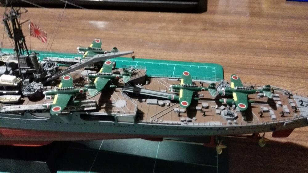 Tone, Japanese Heavy Cruiser a 1/350 de Tamiya Refª. 78024 IMG_20141216_144336_zpsjgk0l2fn