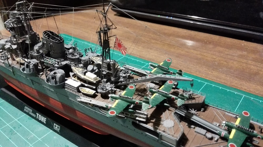 Tone, Japanese Heavy Cruiser a 1/350 de Tamiya Refª. 78024 IMG_20141216_144444_zpsedfk9yya