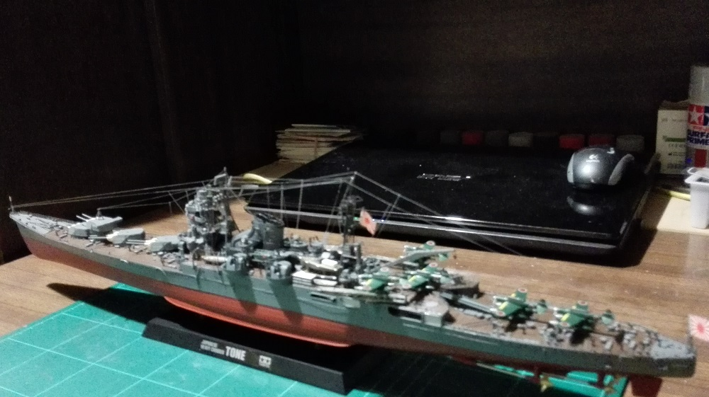 Tone, Japanese Heavy Cruiser a 1/350 de Tamiya Refª. 78024 IMG_20141216_145631_zpsktieb9fz