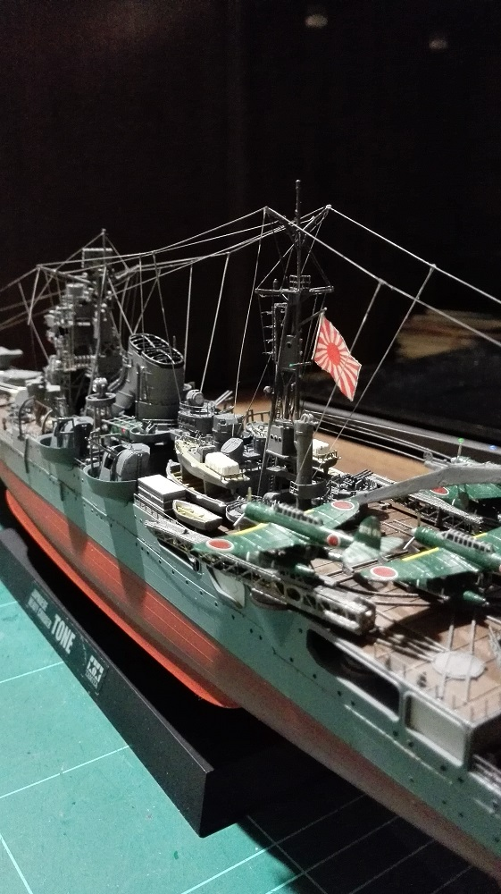 Tone, Japanese Heavy Cruiser a 1/350 de Tamiya Refª. 78024 IMG_20141216_145803_zpsg5j8dqhb