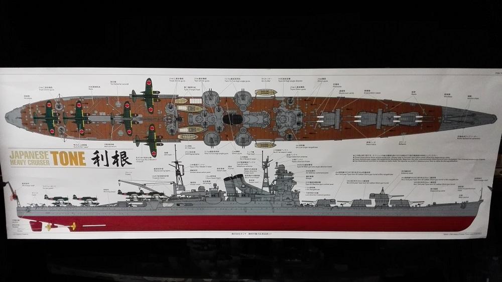 Tone, Japanese Heavy Cruiser a 1/350 de Tamiya Refª. 78024 IMG_20141216_165831_zpsernvwmo2