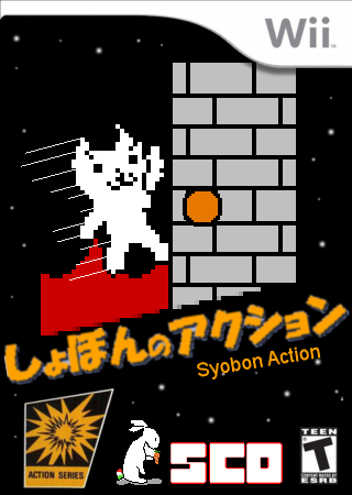 "SP Gaming [""revista"" Gamer] Syobon-cover"