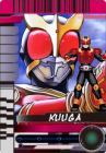 Kamen Rider Collection Kuuga_zpscb57cacf