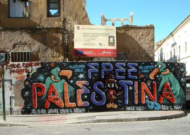 كل صـــــور فلسطـــــــــــين فلنضعها هـنا... Free_palestina2-1