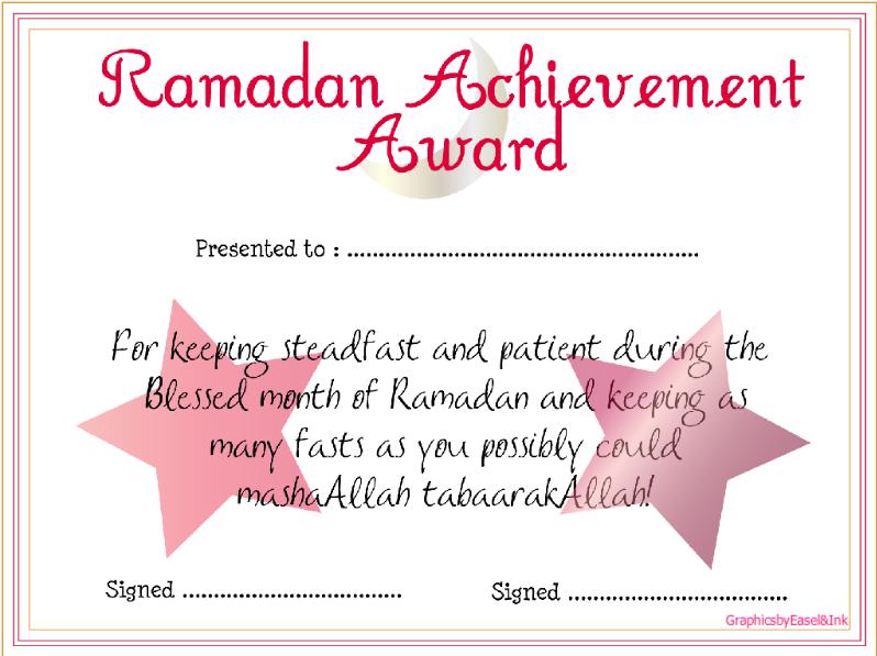 *Ramadan Achievement Award* Achievementchartfasting