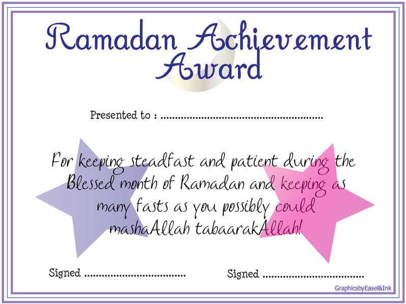 *Ramadan Achievement Award* Achievementchartfasting1