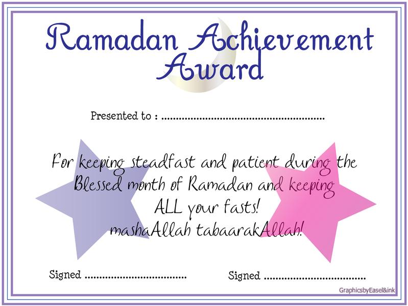 *Ramadan Achievement Award* Achievementchartfasting3