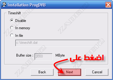 برنامج ProgDVB 6.46.2 لمشاهدة القنوان الفضائية المشفرة مع الشرح 1-2