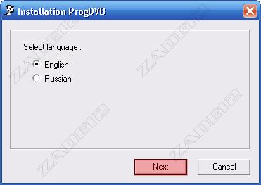 برنامج ProgDVB 6.46.2 لمشاهدة القنوان الفضائية المشفرة مع الشرح 1