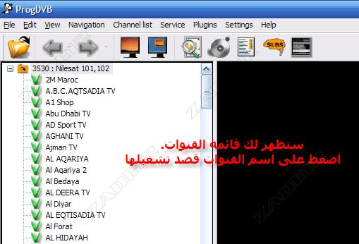 برنامج ProgDVB 6.46.2 لمشاهدة القنوان الفضائية المشفرة مع الشرح 2-13