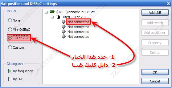 برنامج ProgDVB 6.46.2 لمشاهدة القنوان الفضائية المشفرة مع الشرح 2-2