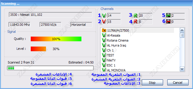 برنامج ProgDVB 6.46.2 لمشاهدة القنوان الفضائية المشفرة مع الشرح 2-7
