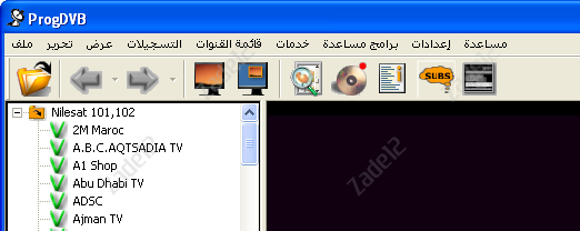 برنامج ProgDVB 6.46.2 لمشاهدة القنوان الفضائية المشفرة مع الشرح 3-7