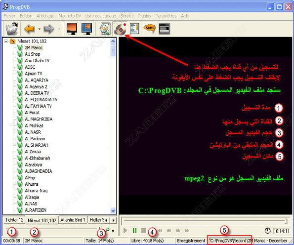 برنامج ProgDVB 6.46.2 لمشاهدة القنوان الفضائية المشفرة مع الشرح Record01