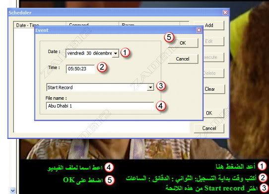 برنامج ProgDVB 6.46.2 لمشاهدة القنوان الفضائية المشفرة مع الشرح Record05