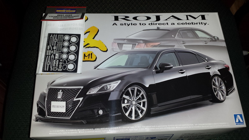 toyota crown athlete 2015 20160111_200936_zpsdrg8ikop