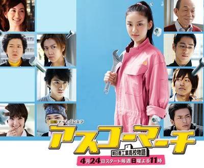 [2011][J] Asuko March!  Asuko_march