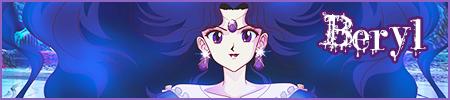 Princess Luna's Cove of Treasures Beryl3_zps2a0b1984