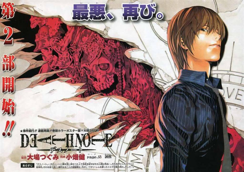 [Wiki][Death Note]Kira- Yagami Light  Death_note_60_page_005_zpscc2f7bdb