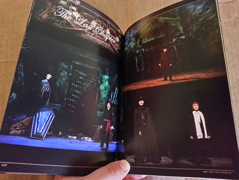 """Phantom: The Untold Story"" -- Susan Kay stage play in Japan 17_Erik_Charles_sized_zps72b114e9"