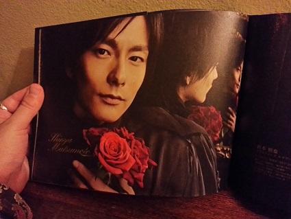 """Phantom: The Untold Story"" -- Susan Kay stage play in Japan Kiss_Shinya_Matsumoto_sized_zps28b9803c"