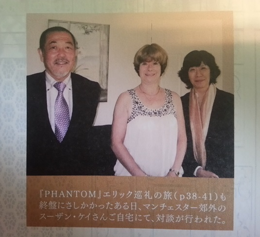 """Phantom: The Untold Story"" -- Susan Kay stage play in Japan Kiss_Susan_Kay_Photo_sized_zps3a7a23cd"