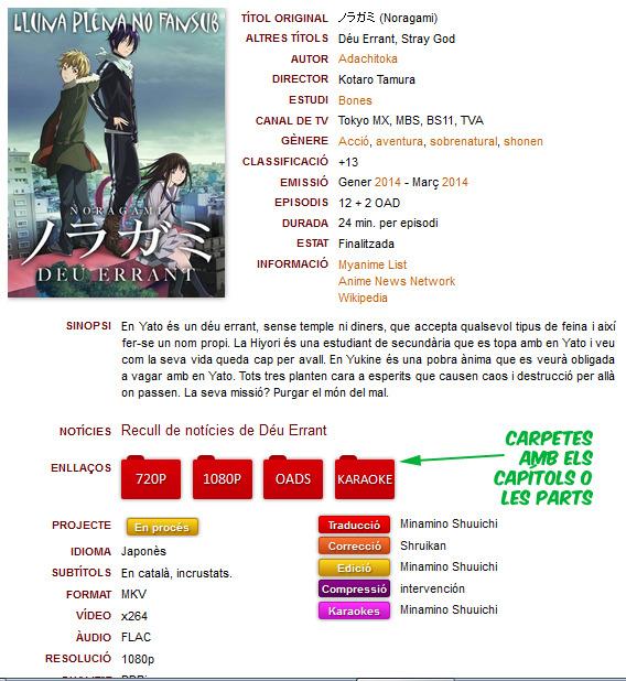 [Novetat] Nou funcionament del blog i les notícies Animeblic_zpsaxqontxb