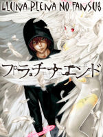 [Manga] Shiroi Kumo #12 i #14 Platinum_end_mini_zps4nffrts0