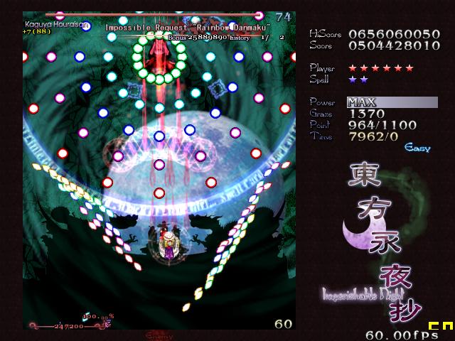 Vài lỗi thú vị trong quá trình đánh boss khi chơi Touhou Th082015-02-1621-33-11-94_zps9a3b652a