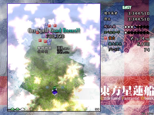Vài lỗi thú vị trong quá trình đánh boss khi chơi Touhou - Page 7 Th12%202016-06-05%2000-35-37-42_zpsukj6q8go