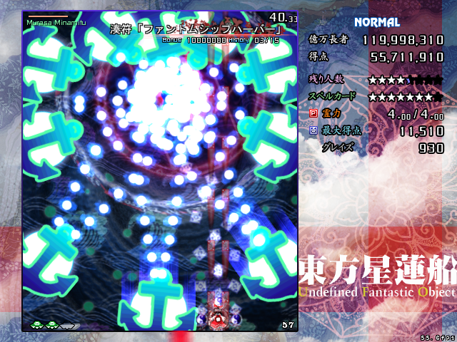 Vài lỗi thú vị trong quá trình đánh boss khi chơi Touhou Th122015-02-1613-27-55-65_zps178b0261