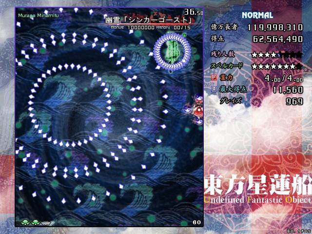 Vài lỗi thú vị trong quá trình đánh boss khi chơi Touhou Th122015-02-1613-28-08-94_zps76d3ccdc