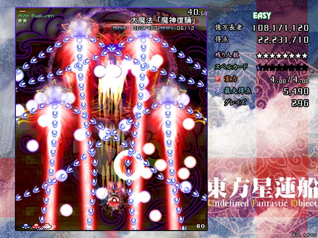 Vài lỗi thú vị trong quá trình đánh boss khi chơi Touhou Th122015-02-1613-29-27-86_zpsae76563c