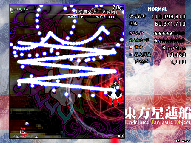 Vài lỗi thú vị trong quá trình đánh boss khi chơi Touhou Th122015-02-1613-30-45-69_zpsb9d404fa