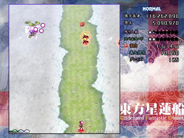 Vài lỗi thú vị trong quá trình đánh boss khi chơi Touhou Th122015-02-1621-53-29-77_zpse732165b