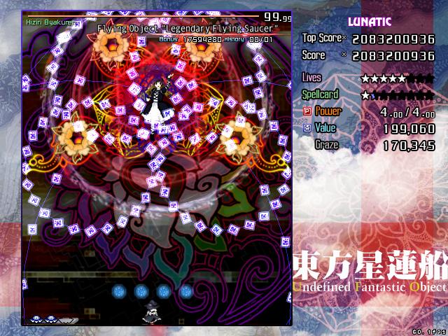 Vài lỗi thú vị trong quá trình đánh boss khi chơi Touhou - Page 3 Th12e%202015-04-28%2011-53-22-54_zpshd5vzqd0