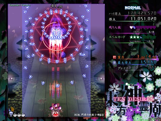 Vài lỗi thú vị trong quá trình đánh boss khi chơi Touhou Th132015-02-1613-32-04-61_zps0ef91071