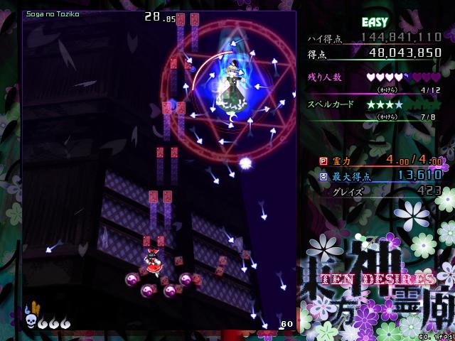 Vài lỗi thú vị trong quá trình đánh boss khi chơi Touhou Th132015-02-1613-35-00-83_zps69037a9f