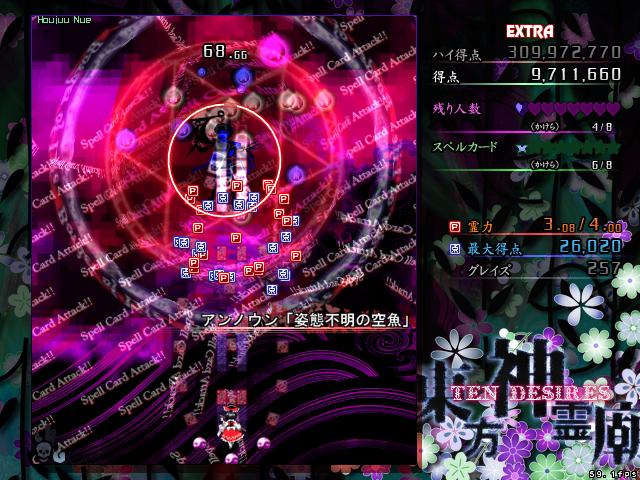 Vài lỗi thú vị trong quá trình đánh boss khi chơi Touhou Th132015-02-1622-19-08-54_zpsf34b2ce0