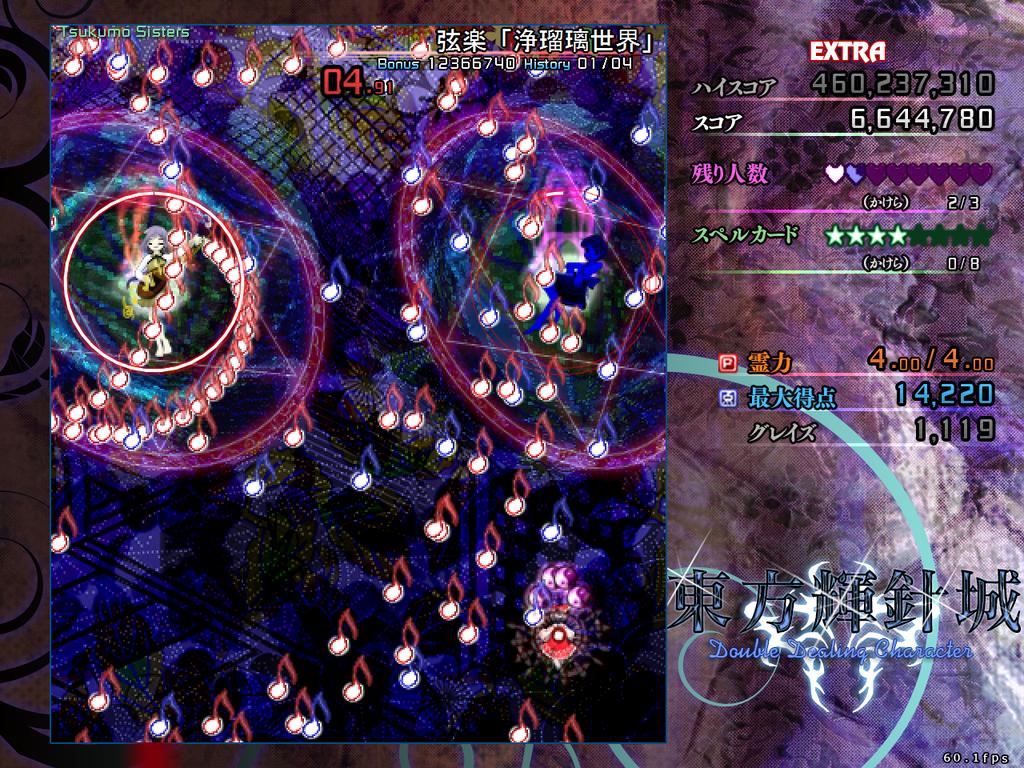 Vài lỗi thú vị trong quá trình đánh boss khi chơi Touhou - Page 7 Th14%202016-06-05%2001-01-55-60_zpshypweabq