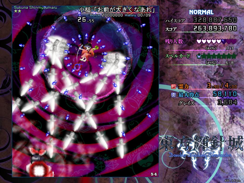 Vài lỗi thú vị trong quá trình đánh boss khi chơi Touhou Th142015-02-0909-34-31-34_zps9a3362e6