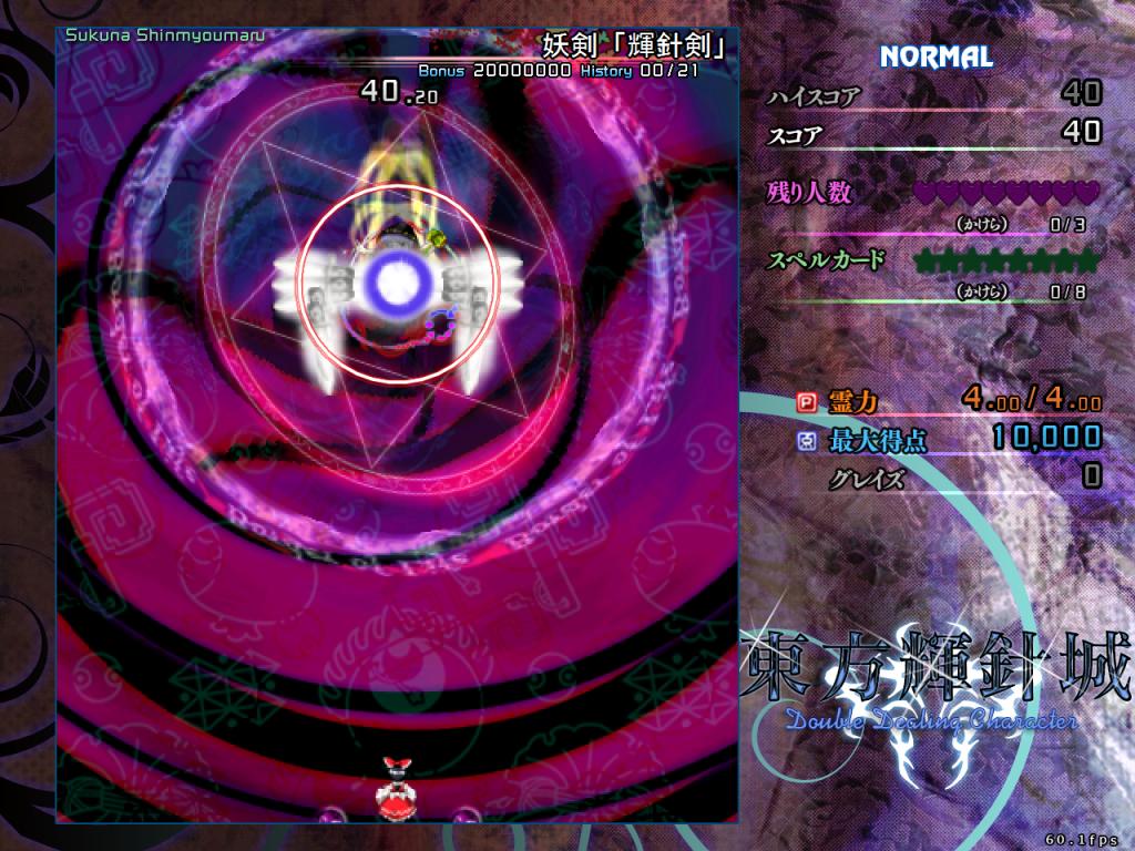 Vài lỗi thú vị trong quá trình đánh boss khi chơi Touhou Th142015-02-1621-35-54-28_zps62459937