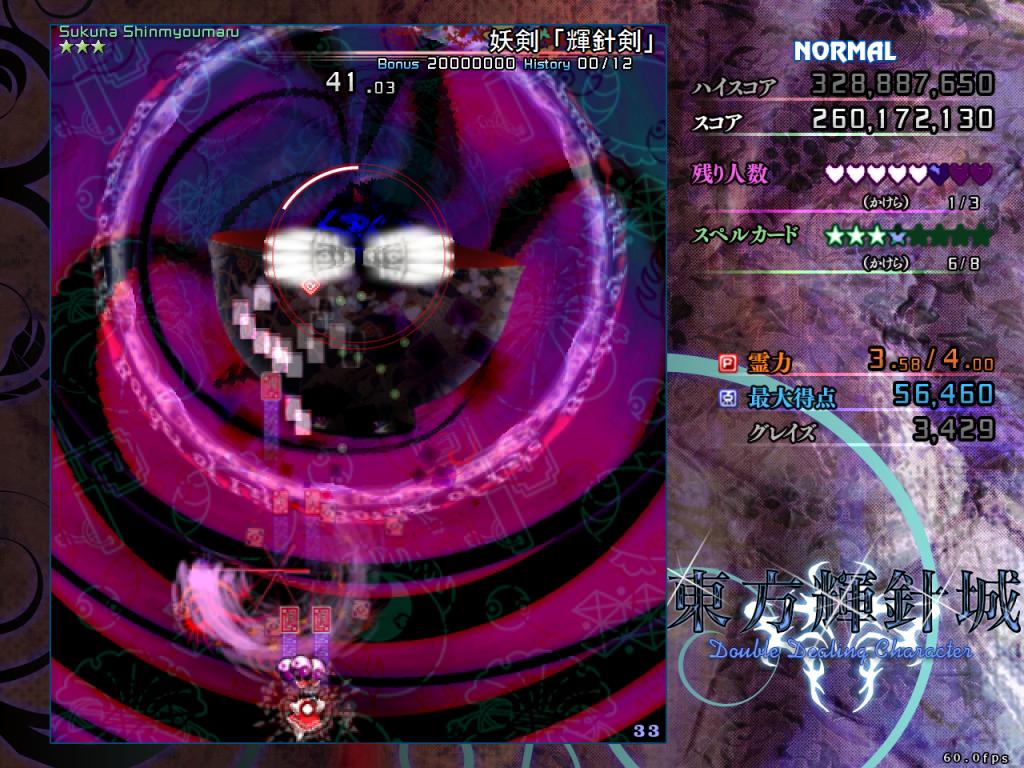 Vài lỗi thú vị trong quá trình đánh boss khi chơi Touhou Th142015-02-1621-36-55-61_zps6508fa42