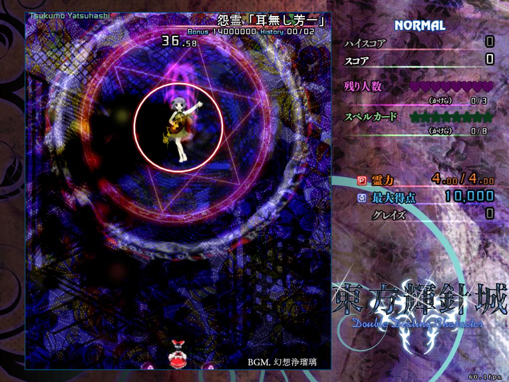 Vài lỗi thú vị trong quá trình đánh boss khi chơi Touhou Th142015-02-1621-37-21-58_zps12d15161